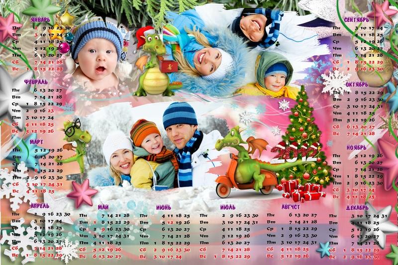 Календарь 2015 с фотографиями своими руками
